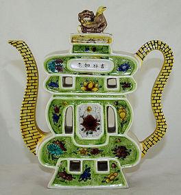 Chinese Republic Famille Verte Shou Character Porcelain Teapot Ewer
