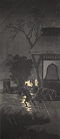 Japanese Woodblock Print - Hiroaki Shotei Night Asagaya