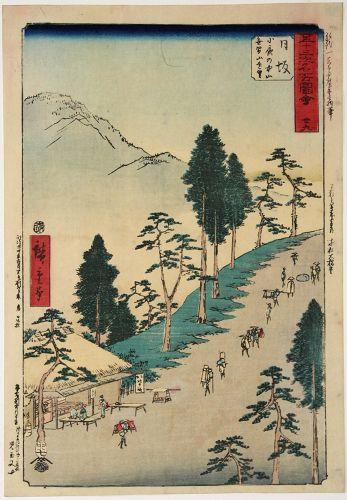 Japanese Woodblock Print Hiroshige Tokaido Nissaka Meiji Edition