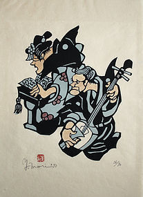 Japanese Ltd. Ed. Kappa-ban Stencil Print Yoshitoshi Mori Onna Joruri