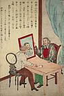 Japanese Yokohama Westerner Woodblock Print - Titian