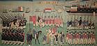Japanese Yokohama Woodblock Print Triptych Yoshikazu