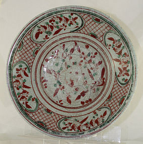 """13"""" Chinese Ming Zhangzhou Swatow Polychrome Porcelain Charger"""