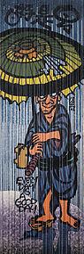 Japanese Woodblock Print - Clifton Karhu - Every Day