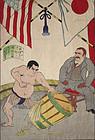 Japanese Yokohama Woodblock Print Sumo & W. H. Taft