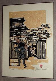 Japanese Kappa-ban Print Yoshitoshi Mori Pawn Shop