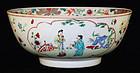 Chinese Yongzheng Famille Rose Porcelain Punch Bowl