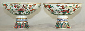 2 Chinese Qing Guangxu Famille Rose Porcelain Stemcups