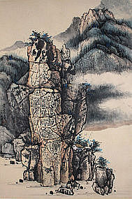 Original Chinese Watercolor Landscape Painting Signed Huang Huizhen