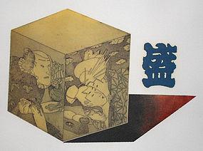 Large Japanese Ltd. Ed Etching Ouchi Makoto Dice-Vigor