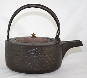 Japanese Meiji Cast Iron Sake Kettle Choshi Lacquer Lid