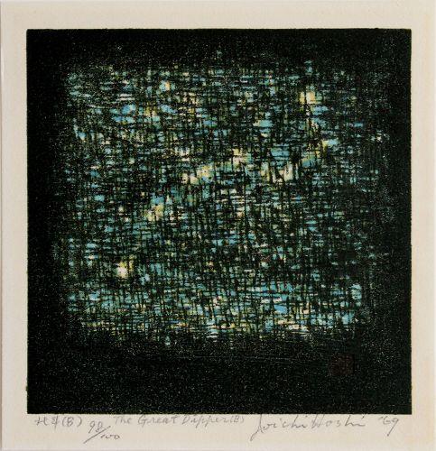 Ltd. Ed. Japanese Woodblock Print Joichi Hoshi Constellation Dipper