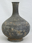 Large Chinese Han Dynasty Pottery Gray-Black Bottle-form Vase