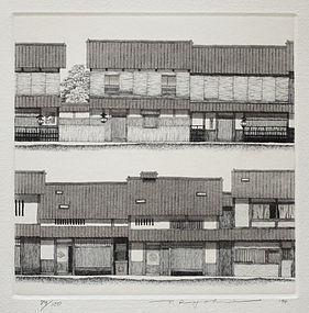Japanese Ltd. Ed. Etching Tanaka Ryohei Gion-Nishijin