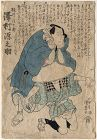Japanese Edo Woodblock Print Early Kunisada Samurai Kabuki Actor