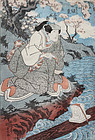 Japanese Edo Woodblock Print Kunisada Kabuki Actor Beauty