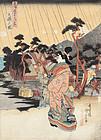 Japanese Edo Woodblock Print Kunisada Oiso Tokaido