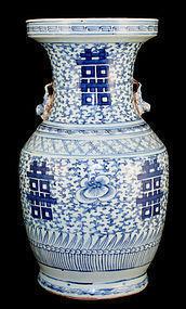 Chinese Qing Blue & White Straits Porcelain Wedding Vase Shuangxi