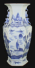 "15""H Chinese Qing Canton Blue & White Export Porcelain Faceted Vase"