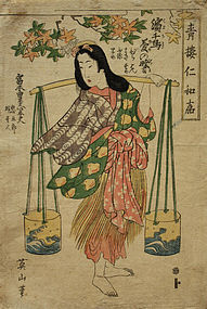 Japanese Edo Woodblock Print Eizan Salt Water Gatherer Seiro Niwaka
