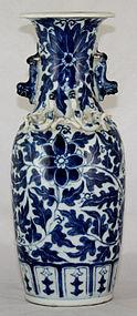 Chinese Qing Guangxu Blue White Vase Chilong Lion Dog