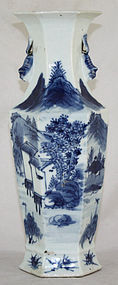 "10""H Chinese Qing Canton Export Porcelain Faceted Vase"