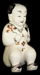 Chinese Qing Guangxu Cizhou Stoneware Figure Seated Boy Child