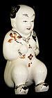 Chinese Qing Guangxu Cizhou Stoneware Figure Seated Boy Child