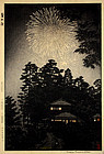 Japanese Woodblock Print Shiro Kasamatsu Summer Night Fireworks