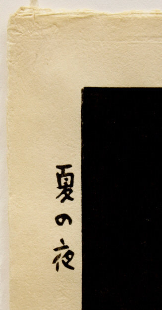 Japanese Woodblock Print Shiro Kasamatsu Summer Night