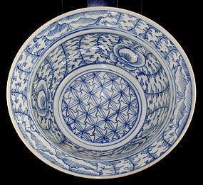 Chinese Qing Guangxu Blue White Straits Porcelain Sweet Pea Basin