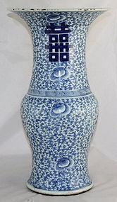 "16""H Chinese Qing Guangxu Blue White Wedding Vase Shuangxi Straits"