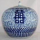"10"" Chinese Qing Blue White Straits Porcelain Ginger Jar Shuangxi"