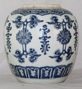 Chinese Qing Kangxi Blue & White Porcelain Ginger Jar Lotus Shou Ruyi