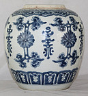 Chinese Qing Kangxi Blue & White Porcelain Ginger Jar Lotus Shou Ruyi