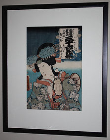 Japanese Edo Woodblock Print Kunisada 36 Flowers Actor