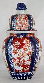 Japanese Meiji Imari Porcelain Pear Form Lidded Jar