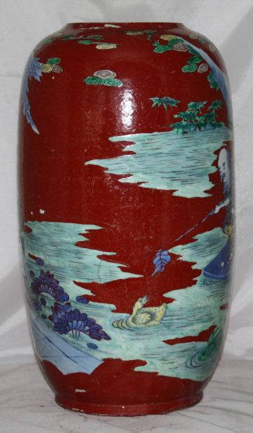 "15"" Chinese Qing Guangxu Blue & White Wucai Red Ground Porcelain Jar"