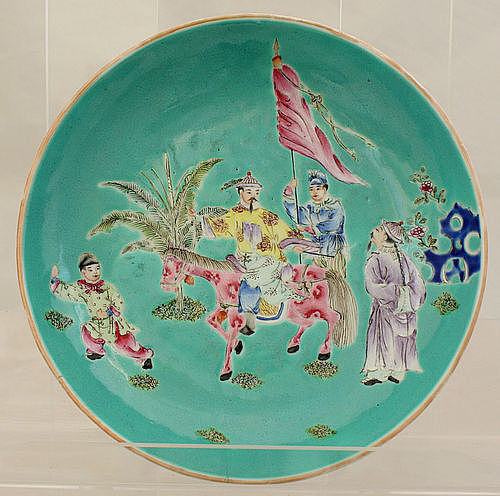 Chinese Qing Jiaqing Mark & Period Famille Rose Porcelain Dish Saucer
