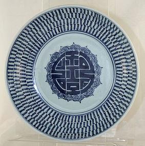 Chinese Qing Diana Cargo Sanskrit Shou Longevity Plate