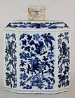 Chinese Qing Qianlong Blue & White Porcelain Tea Caddy Canister