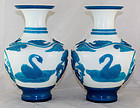 Large Mirror Pair Chinese Republic Peking Glass Vases Swans Lotus