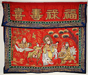 Chinese Qing Silk Embroidered Textile Hanging  Altar Frontal