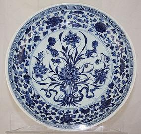 Chinese Qing Yongzheng Qianlong Blue White Deep Dish