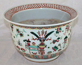 Chinese Qing Guangxu Famille Rose Porcelain Jardiniere Planter