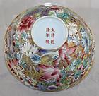 Chinese Qing Guangxu Famille Rose Mille Fleurs Bowl Qianlong Mark