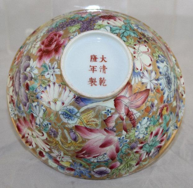Petrie Rogers Gallery Japanese Woodblock Prints Online