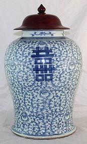 "17""H Chinese Qing Straits General's Helmet Jar Shuangxi"