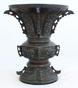 Japanese Meiji Bronze Zun Beaker Inscribed Fujiwara