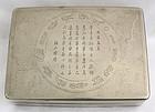 Chinese Dated 1926 Paktong Baitong Scholar's Ink Box